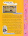 Imagen de apoyo de  Guía de estudio núm. 6. Selección múltiple: gráfica británica contemporánea
