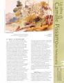 Imagen de apoyo de  Guía de estudio núm. 3. La obra de Camille Pissarro en Venezuela
